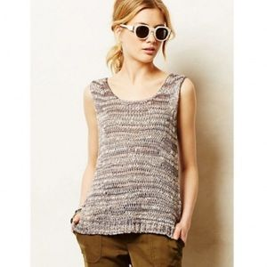Anthropologie Moth Gray marled knit sweater tank